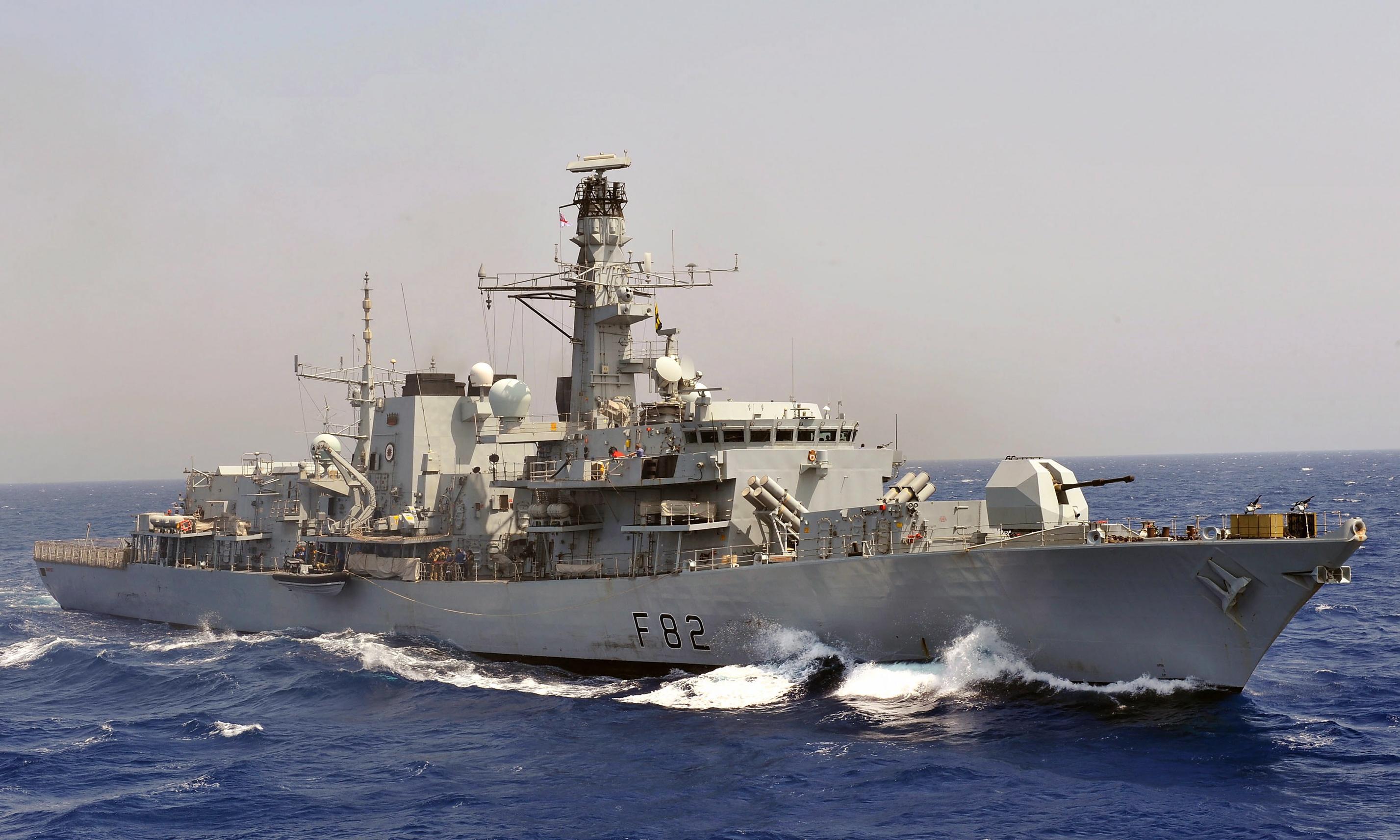 image of Royal Navy Type 23 frigate HMS Somerset