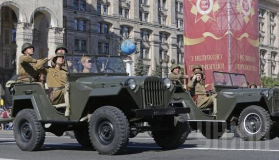 Ukraine pic